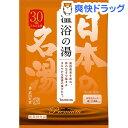 プレミアム日本の名湯 温浴の湯(50g)【170414_soukai】【170428_soukai】【日本の名湯】