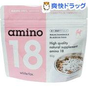 セントマーク アミノ 18(50g)