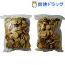 豆乳おからゼロクッキー 10種ベーシック(500g*2袋入)【豆乳おからクッキー】[アーモンドプードル おからパウダー お菓子 おやつ]【送料無料】