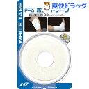 ドーム ホワイトテープ(38mm*13.7m)[テーピング]