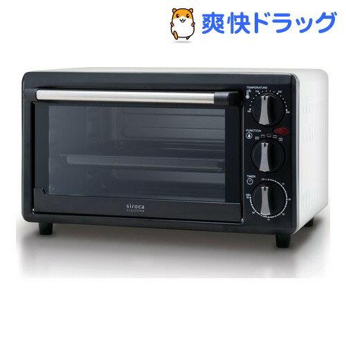 【訳あり】シロカ クロスライン コンベクションオーブン SCO-213 WHITE(1台)【シロカ クロスライン】【送料無料】