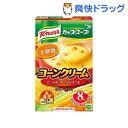 クノール カップスープ コーンクリーム(8袋入)【クノール】