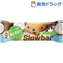 ブルボン スローバー 濃厚ココナッツミルク(41g)【スローバー】[ココナッツミルク]