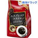 FPエスプレッソスタイル(300g)【キーコーヒー(KEY COFFEE)】
