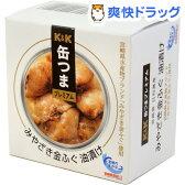 K&K 缶つまプレミアム みやざき金ふぐ 油漬け(135g)【K&K 缶つま】[おつまみ お花見グッズ]