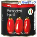 オーマイ ホールトマト(2.55kg)【オーマイ】[缶詰]