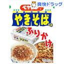 ペヤング ソースやきそば味ふりかけ(25g)【ペヤング】