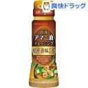 日清 アマニ油ドレッシング 焙煎香味ごま(160mL)