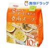 スープ春雨 アソート(10袋入)