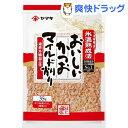 ヤマキ 氷温熟成かつお マイルド削り(35g)