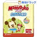 マミーポコパンツ M(58枚入)【マミーポコ】[マミーポコ パンツ m mサイズ ベビー用品]