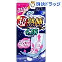 ソフィ 超熟睡ガードワイドG420(10枚入)【ソフィ】...