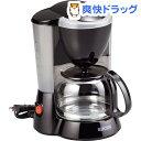 セレシオン コーヒーメーカー10カップ SM-9276(1台)【送料無料】