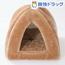 【アウトレット】PuChiko テントハウス ライトモカ M(1コ入)【PuChiko】[ハウス 犬 猫 あったか 冬 洗える]【送料無料】