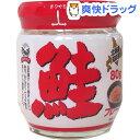 ハッピーフーズ 北海道知床産鮭フレーク(80g)