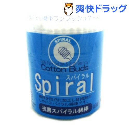 抗菌 スパイラル 綿棒(110本入)[衛生用品]...:soukai:10370672
