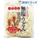 日麺 こだわり無塩うどん(LL麺) 21147(200g)