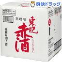 瑞鷹 東肥赤酒 料理用 雑酒 バッグインボックス(18000mL)