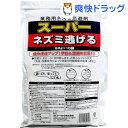 業務用ネズミ忌避剤 スーパーネズミ逃げる(50g*10袋入)【送料無料】
