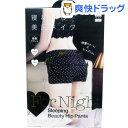おやすみ美整パンツ ブラック Mサイズ(1枚入)