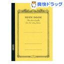 CDノート B5 辛子(1冊)【CDノート】[文具 文房具]