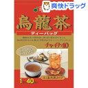 国太楼 ウーロン茶 チャイナ40 ティーバッグ(40袋入)[烏龍茶 ウーロン茶 お茶]