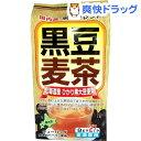 健茶館 国内産黒豆麦茶(8g*27包)【健茶館】[お茶]
