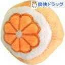 まんまるフルーツ オレンジ(1コ入)【まんまるシリーズ(ペット)】