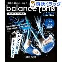 バランストーン ラージ ブルー(1足)【バランストーン(balance tone)】【送料無料】