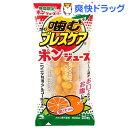 【在庫限り】噛むブレスケア ポンジュース(25粒)【ブレスケア】