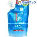 肌研(ハダラボ) 白潤 薬用美白化粧水 しっとりタイプ つめかえ用(170mL)【白潤】[美白 化粧水 白潤 薬用美白化粧水 美容液]