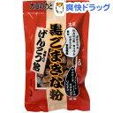 黒ごまきな粉 げんこつ飴(180g)[お菓子]