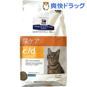 プリスクリプション・ダイエット フィッシュ