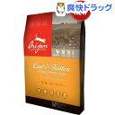 オリジン キャット&キティ 正規品(340g)【オリジン】