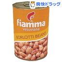 フィアマ ボルロチビーンズ(うずら豆)(400g)【フィアマ】