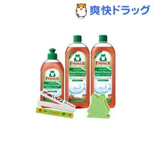 フロッシュ ブラッド オレンジ スペシャル