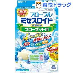 <strong>フローラルミセスロイド</strong> クローゼット用 ホワイトアロマソープの香り 1年間有効(3コ入)【ミセスロイド】