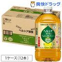 【訳あり】ヘルシア緑茶 うまみ贅沢仕立て(1L*12本)【ヘルシア】