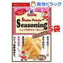 MCポテトシーズニングガーリックシュリンプ(20g*5袋セット)【マコーミック】