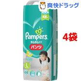 パンパース さらさらケアパンツ(L44枚*4コセット)【PGS-PM38】【パンパース】[紙おむつ オムツ おむつ パンツ ベビー用品]【送料無料】