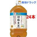 サントリー 胡麻麦茶(1L*24本セット)【サントリー 胡麻麦茶】【送料無料】