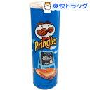 プリングルズ ソルト&ビネガー(158g)【プリングルズ】