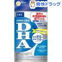 【機能性表示食品】DHC DHA 60日分(240粒(121.2g))【DHC サプリメント】