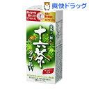 食事と一緒に十六茶 ダブル(250mL*24本入)【十六茶】【送料無料】