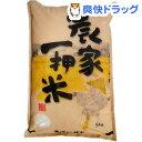 徳商物産 農家一押米(5kg)