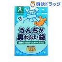 うんちが臭わない袋BOS(ボス) ペット用 Sサイズ(15枚入)【防臭袋BOS】