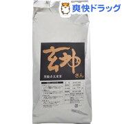 黒焼き玄米茶 玄神さん ティーバッグ(13g*24袋入)【ぶらうんかふぇ】