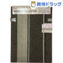 ショコラ キッチンマット 45*252cm(1枚入)【送料無料】