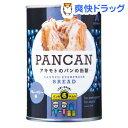 おいしい備蓄食 缶入りソフトパン ブルーベリー味(100g)【おいしい備蓄食】