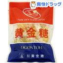 黄金糖(130g)[お菓子]